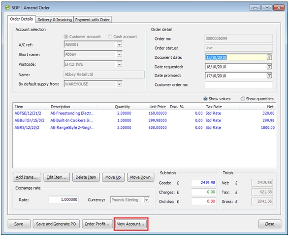 Sicon Enhancement Pack SOP view customer enquiry SOP