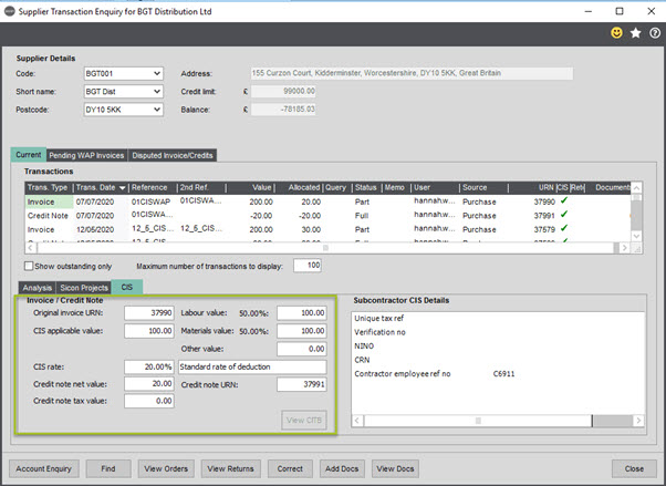 WAP Invoice Module Help and User Guide - Invoice HUG Section 17.4 Image 2