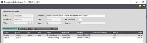 Sicon WAP Add-on Help and User Guide - WAP Addon HUG Section 4.2 Image 2