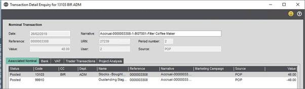 Sicon WAP Add-on Help and User Guide - WAP Addon HUG Section 4.2 Image 4