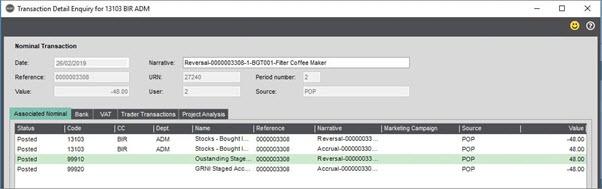 Sicon WAP Add-on Help and User Guide - WAP Addon HUG Section 4.2 Image 5