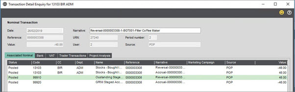 Sicon WAP Add-on Help and User Guide - WAP Addon HUG Section 4.2 Image 6